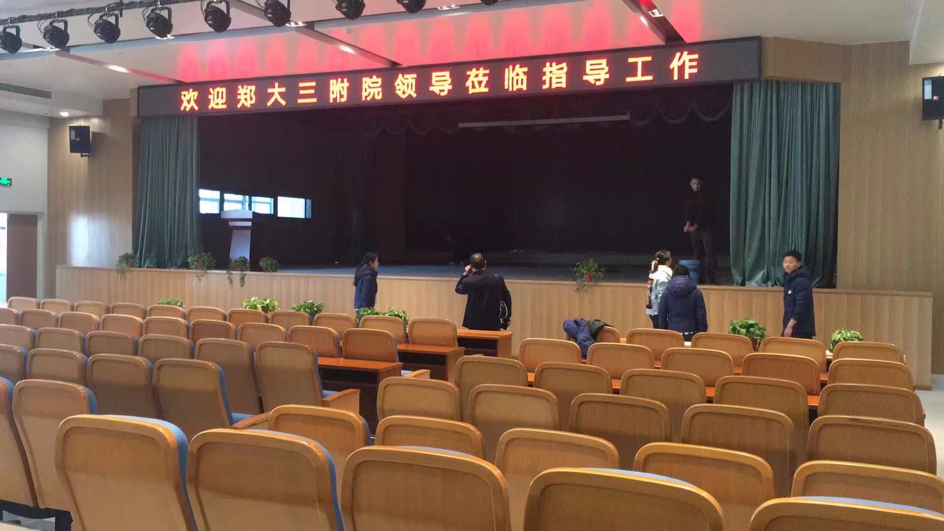 郑州大学第三附属医院万博app安卓最新版项目