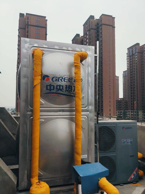 郑州秦宫足道采用5P万博安卓手机客户端下载热水.湾热水机,三秒即热。